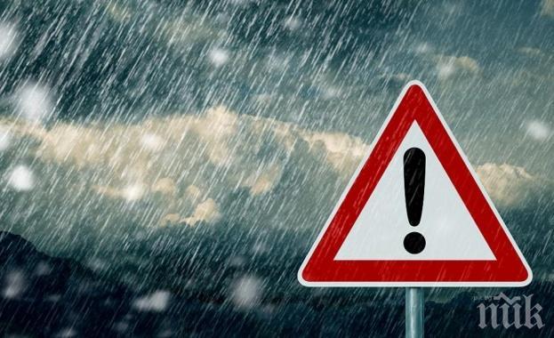 АПРИЛ СЕ НАМРЪЩИ: Жълт код за валежи в 19 области за утре (КАРТА)