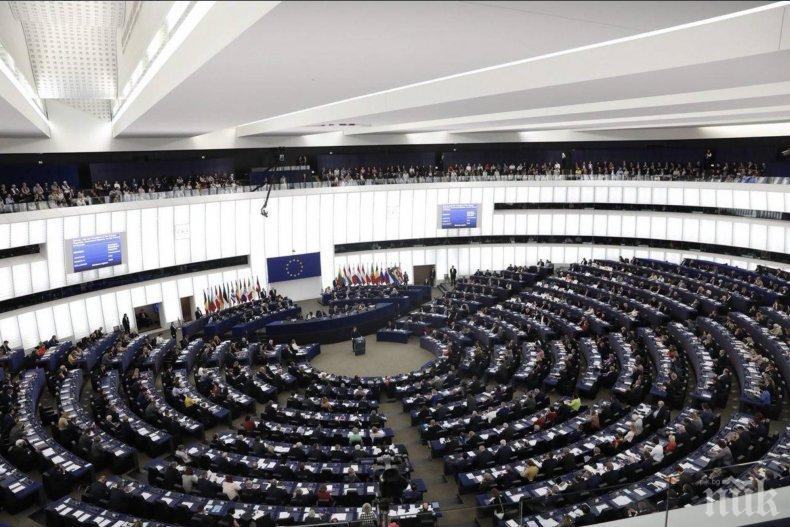Евродепутатите подхващат Истанбулската конвенция