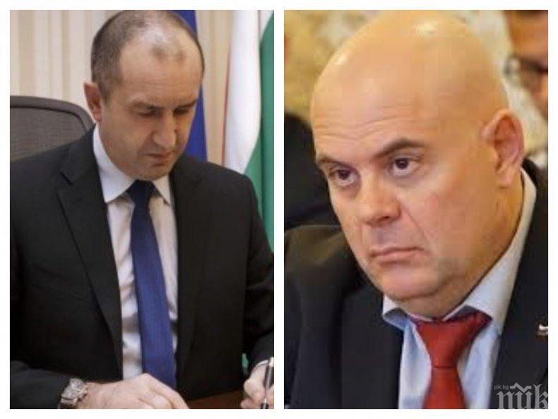 ИЗВЪНРЕДНО В ПИК: Румен Радев и Иван Гешев на среща в президентството - очаква се подписване на указ