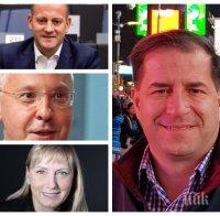 ДЖЕНДЪР ОТРОВА: Борислав Цеков гневен срещу евродепутати: Дъно! Елена Йончева, Станишев и Радан се солидаризираха с арогантното незачитане на българския конституционен ред