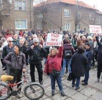 РАЗКРИТИЕ: БСП зад протестите в Перник - събирали хора чак от Земен