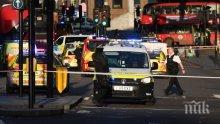 НА ЖИВО: Ужасът в Лондон обявен за терористичен акт - двама убити, 12 ранени