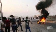УЛТИМАТУМ: Иран поиска спешни мерки от Ирак след палежа на иранското консулство (ВИДЕО)