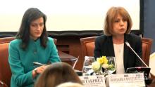 ПЪРВО В ПИК TV! Фандъкова откри конференция за образованието и ценностите на ЕС (ОБНОВЕНА)