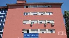 КРИЗА: Спряха спешния прием на деца в Педиатрията