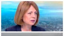 Фандъкова с горещ коментар за вдигането на данъците в София: Чистотата на въздуха не се бори с хейт в мрежите и нравоучения. Ето къде ще отидат събраните отгоре пари