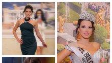 """КОШМАР: Преждевременно раждане праща дъщерята на """"Мисис България"""" в кома"""