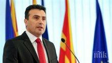 Зоран Заев е на посещение в Черна гора
