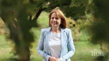 """Фандъкова открива конференция """"Ролята на образованието за насърчаване на фундаменталните ценности на ЕС"""" в София"""