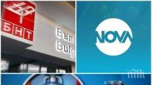 БНТ и Нова излъчват съвместно Европейското по футбол