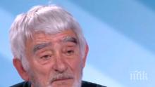 ЗАГУБА! Иван Налбантов: Стефан Данаилов беше усмивката на България