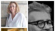 САМО В ПИК: Две жени бдяха над Ламбо в последните му дни! Ирен Кривошиева с разтърсващи думи в черната нощ