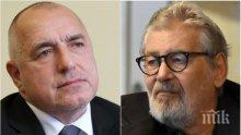 ПЪРВО В ПИК: Премиерът Борисов за кончината на Ламбо: Сбогом! Беше голям мъж!