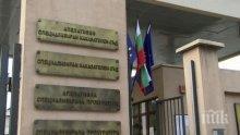 Спецсъдът отстрани от длъжност директора БАБХ в Бургас