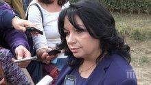 Министър Теменужка Петкова ще участва в церемония по въвеждане в експлоатация на проекта ТАНАП