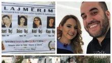 СТРАШНА ТРАГЕДИЯ: Годеницата на сина на албанския премиер Еди Рама е сред жертвите на силния трус