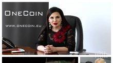 БОМБА: Засякоха издирваната от ФБР крипто кралица Ружа Игнатова на модно парти в Букурещ (УНИКАЛНИ СНИМКИ)