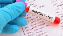 Рязък скок на болните от хепатит А в Бургаско
