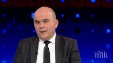 ВАЖНА ТЕМА! Социалният министър Бисер Петков каза къде е заровен проблемът с болничните
