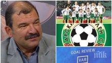 МЪЛНИЯ В ПИК: Жоро Атанасов призова за революционни футболни промени, острото перо иска въвеждане на...