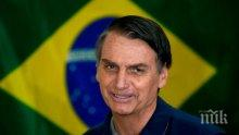 Президентът на Бразилия с шокиращи обвинения срещу Леонардо ди Каприо</p><p> </p><p>
