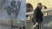 ИЗВЪНРЕДНО: Шокиращи кадри след терористичния акт в Лондон, ето как полицията убива нападателя (ВИДЕО/СНИМКИ 18+)