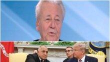Асен Агов за визитата на Борисов в САЩ: Военноморският център на НАТО във Варна ще ни даде сигурност
