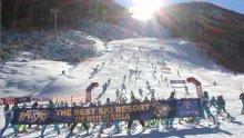 Цеко Минев обяви: Стартовете за Световната купа по ски в Банско ще струват над 4 млн. лева