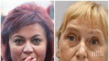 Корнелия Нинова се хвърли на амбразурата за Елена Йончева! Лидерката на БСП се моли на Станишев да спаси кожата на червената евродепутатка
