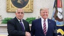 ПЪРВО В ПИК TV: Пратеникът на медията ни: С Борисов се шегувахме, че единствения начин за Радев да блесне е да подпише указа за Гешев! (ОБНОВЕНА)