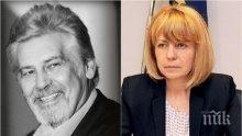 Йорданка Фандъкова: Стефан Данаилов беше учител за сцената и за живота