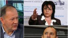 ЧЕРВЕНИ ИСКРИ: Мишо Михов с тежки критики към Нинова и Радев - лидерката на БСП иска да остане на всяка цена на върха на партията