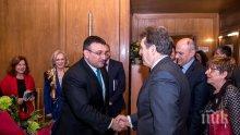 Младен Маринов се срещна с министъра за защита на гражданина на Република Гърция Михалис Хрисохоидис