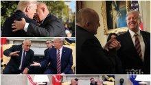 Общата участ на Борисов и Тръмп - хората ги обичат, защото са истински. Псевдо елитът обаче не може да им прости човещината