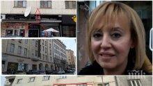 САМО В ПИК: Безработната Мая Манолова с нов луксозен офис в топ центъра на София - кой й плаща хиляди левове и защо (СНИМКИ)