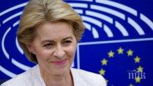 Финалната стъпка: Европейският съвет назначи Урсула фон дер Лайен начело на ЕК