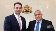 ПЪРВО В ПИК TV: Борисов прие Котоошу в Министерски съвет