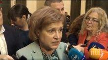 ИЗВЪНРЕДНО В ПИК TV: Менда Стоянова: Внасям лобистки закони в полза на бюджета