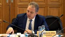 ИЗВЪНРЕДНО В ПИК TV! Комисията за борба с корупцията обяви кога изслушва кандидатите за шеф на КПКОНПИ