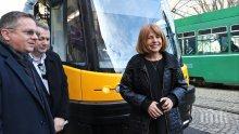 Фандъкова съобщи: Първият от 13-те нови трамвая тръгва по линия 18 в София (СНИМКИ)