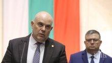 ЕКСКЛУЗИВНО В ПИК TV! Новият главен прокурор Иван Гешев с първи думи след подписването на указа - обеща справедливост и прозрачност, закани се на всички, които не спазват закона (ОБНОВЕНА)