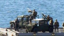 Турция започва военни маневри край гръцките острови