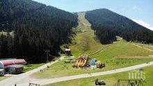 Цените в Банско скачат с 10% - хотелиери дават по-високи заплати