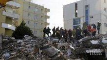 Спира издирването на оцелели от земетресението в Албания