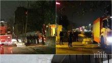 """ИЗВЪНРЕДНО: Ужас в """"Пирогов"""" - двама загинаха след експлозия и пожар (ОБНОВЕНА/СНИМКИ)"""