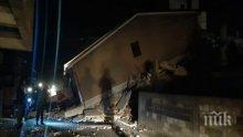 Най-малко 14 са загинали след земетресението в Албания, спасители търсят оцелели под развалините