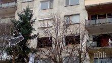 Евакуираха блок в Стара Загора след взрив на бойлер