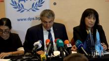 ИЗВЪНРЕДНО В ПИК TV: ДПС избира ново ръководство - ще бъде ли сменен Мустафа Карадайъ след националната конференция (ОБНОВЕНА)