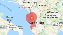 АФТЪРШОК: 3,9 по Рихтер в Адриатическо море, усетено и в Тирана