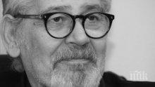 ПОСЛЕДНО СБОГОМ: Прощаваме се със Стефан Данаилов в Народния театър на 2 декември